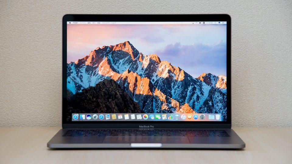 新型MacBook Pro with Touch Barフォトレビュー