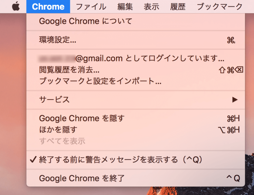 mac-chrome-command-q_5