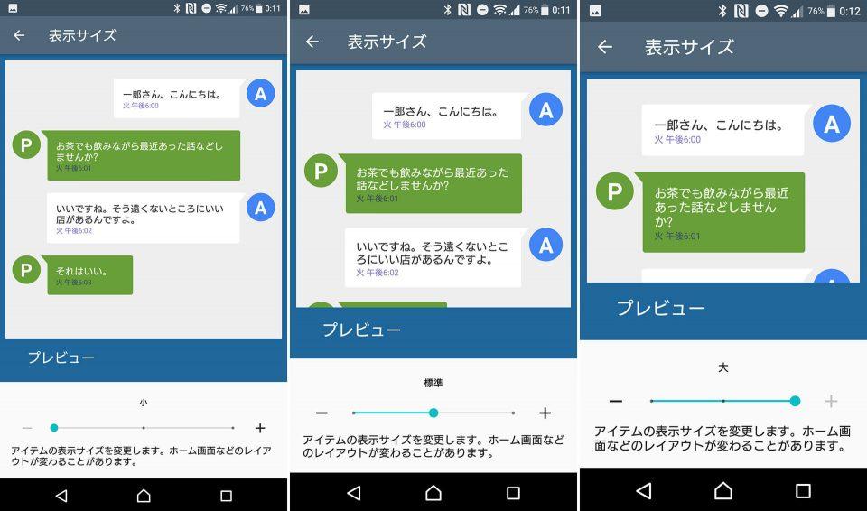 Xperia XZ F8332 android 7 nougat_2