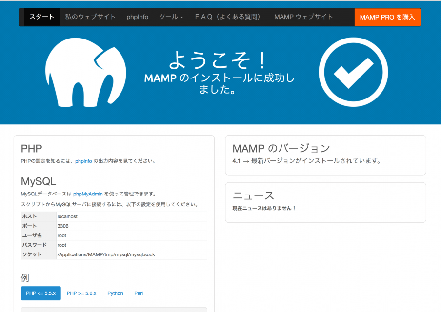 mamp_10