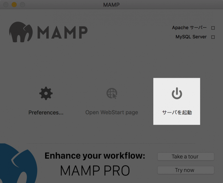 mamp_8