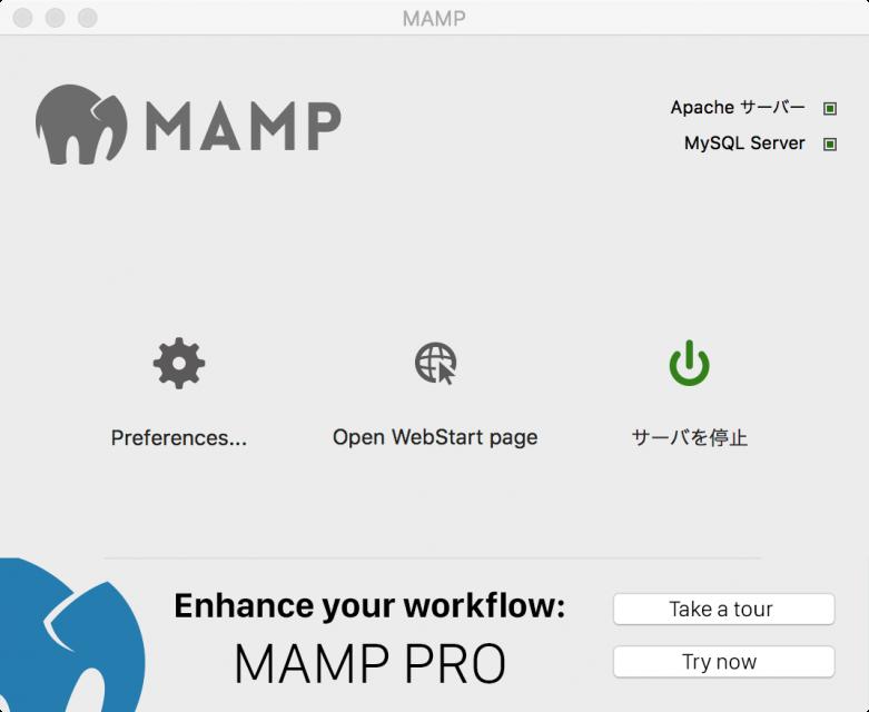 mamp_9