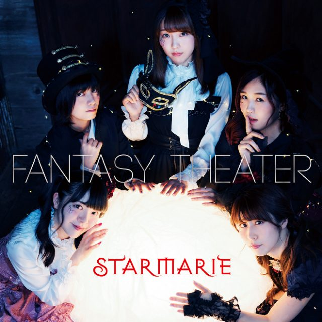 STARMARIE FANTASY THEATER