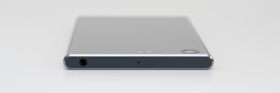 Xperia XZ Premium SO-04J フォトレビュー