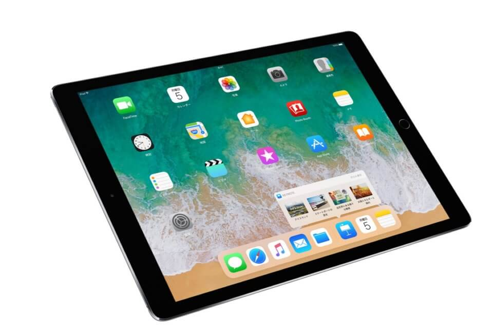 Apple iPad Pro 10.5 12.9