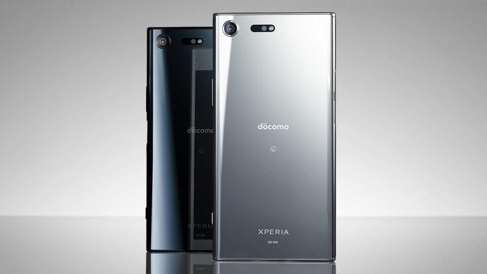 ドコモ Xperia XZ Premium SO-04J 発売日 本体価格 月額料金