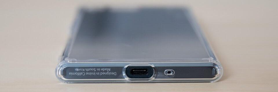 Spigen Xperia XZ Premium ウルトラ・ハイブリッド