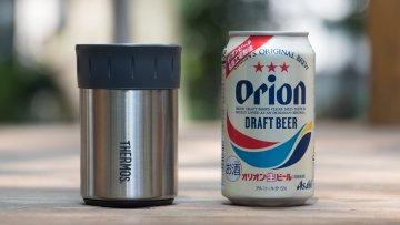 サーモス(THERMOS) の保冷缶ホルダーは缶ビールをずっと冷たいまま飲めるので最高