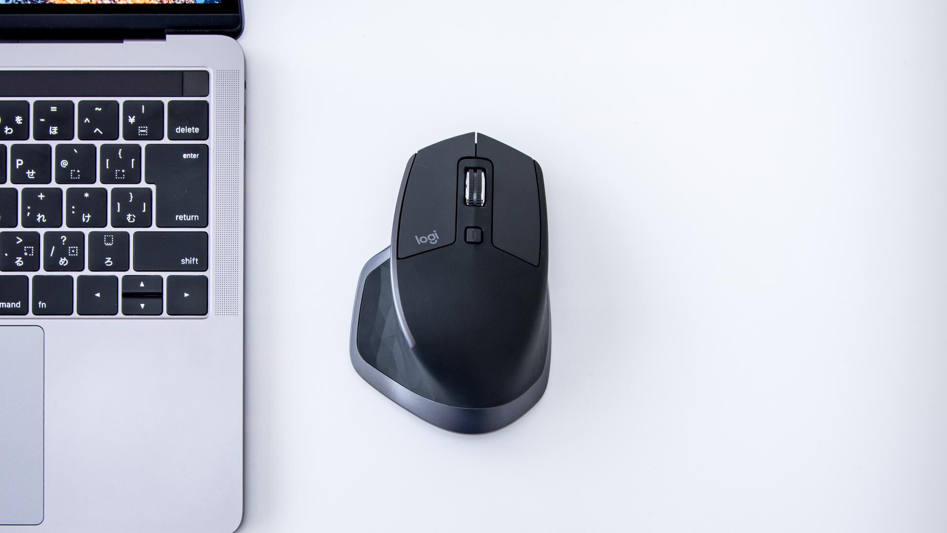 ロジクールの最上位マウス『MX Master 2S』レビュー!多機能すぎて生産性が爆発するレベル