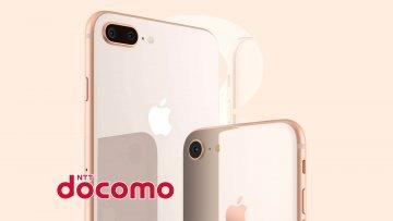 ドコモ、iPhone 8 / iPhone 8 Plusの料金を発表。実質価格は3万円代から