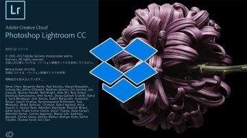 Lightroomの現像データやプリセットをDropboxで同期させる方法