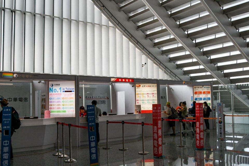 桃園空港 プリペイドSIM カウンター