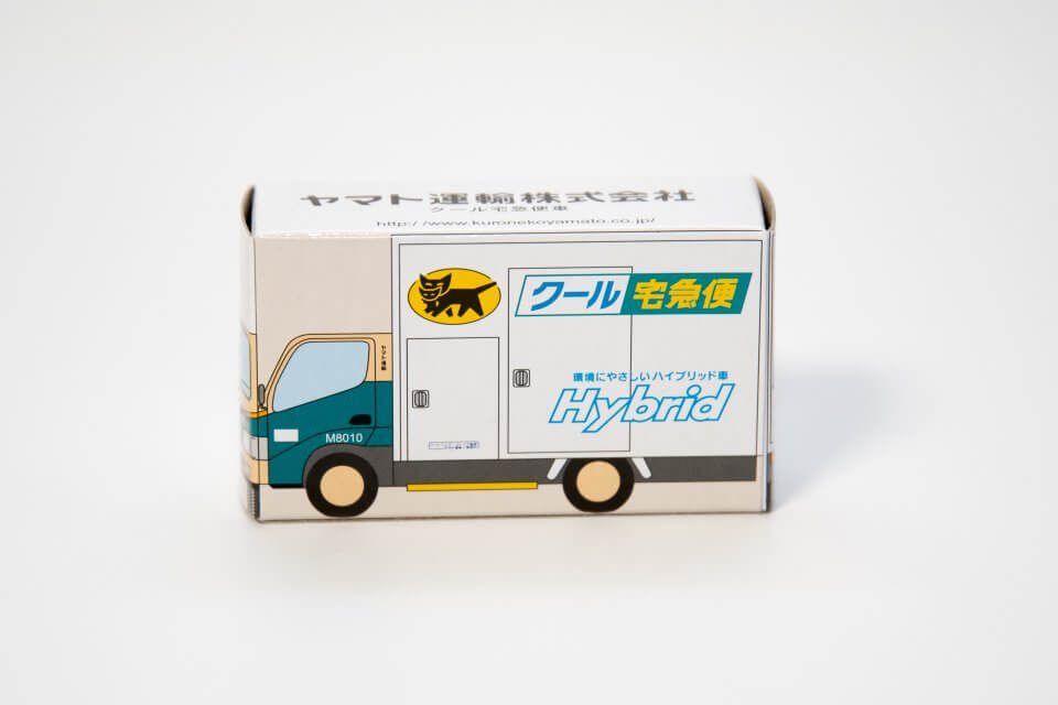 クロネコヤマトミニカー・クール宅急便
