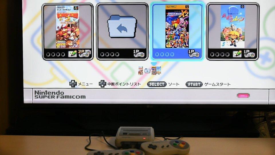 スーパーファミコンミニ ゲームソフト 追加