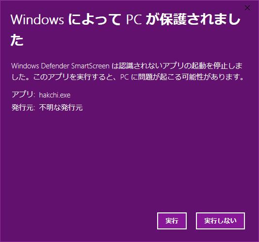 ミニスーファミ 書き換え ゲーム 追加
