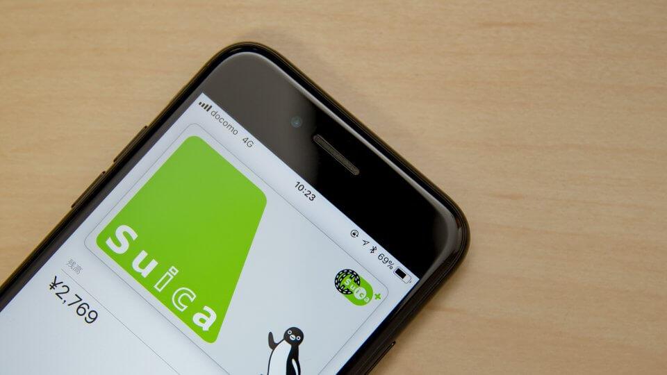 機種変更したiPhoneのSuicaを移行する方法