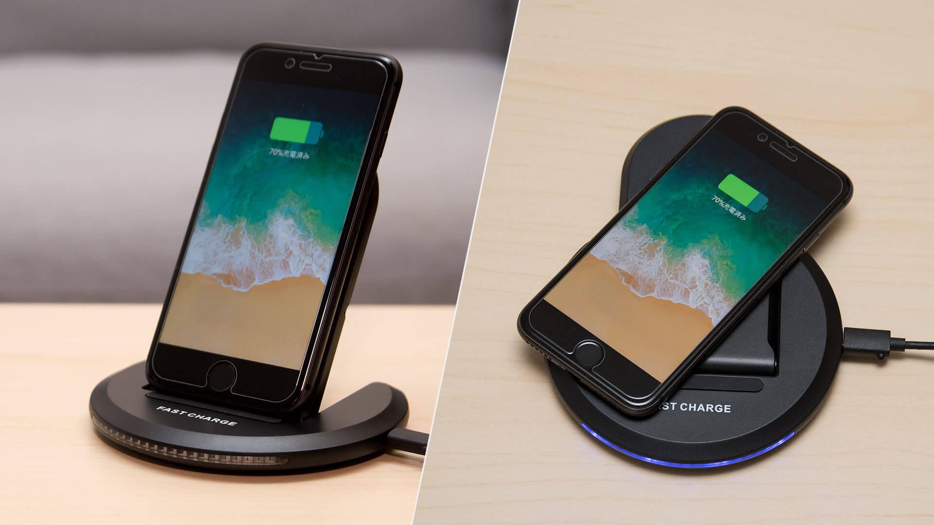 立てても寝かせても使えるiPhone 8対応のワイヤレス充電器が便利