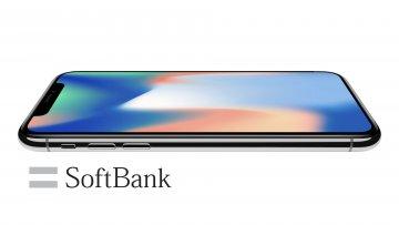 ソフトバンク iPhone X 価格