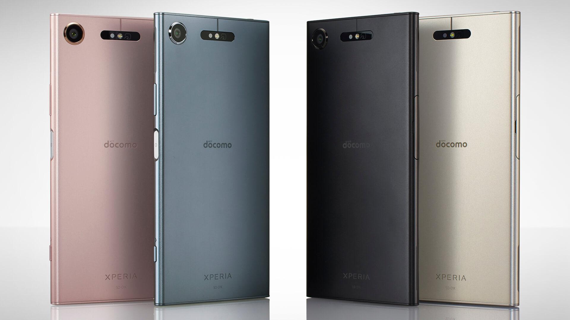 ドコモ「Xperia XZ1 SO-01K」を発表。11月上旬発売で本体価格は86,184円