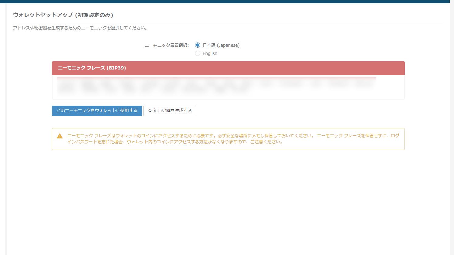 BitZeny ZNY マイニング Ryzen CPU