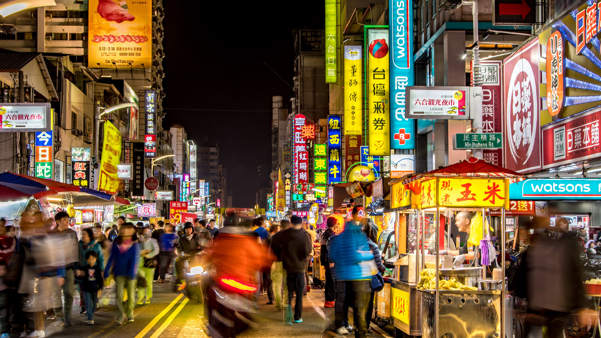 【台湾・高雄旅】高雄最大の観光夜市『六合夜市』で現地人おすすめの水餃子を食らう