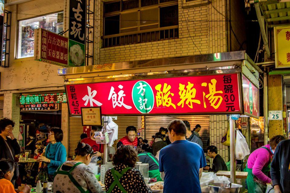 台湾 高雄 六合夜市
