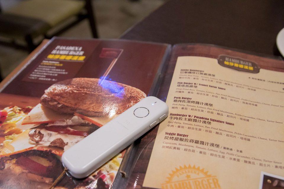 台湾 高雄 ハンバーガー