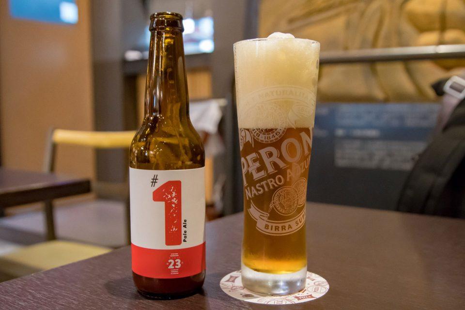 台湾 高雄 クラフトビール