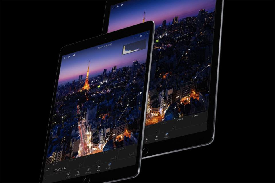 iPad Proで写真の現像はしない