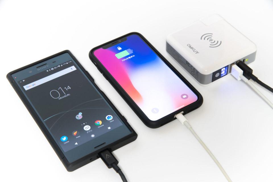 モバイルバッテリー qi ワイヤレス充電器でiPhone XとXperia XZ Premiumを充電