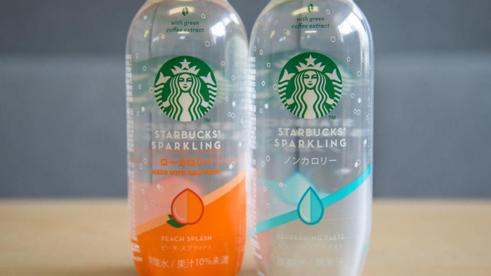 スタバの新作、透明な炭酸『スターバックス スパークリング』を飲んでみた