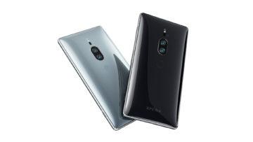 ドコモが Xperia XZ2 Premium SO-04K を値下げ。のりかえで一括2.1万円、それ以外は実質2.1万円に