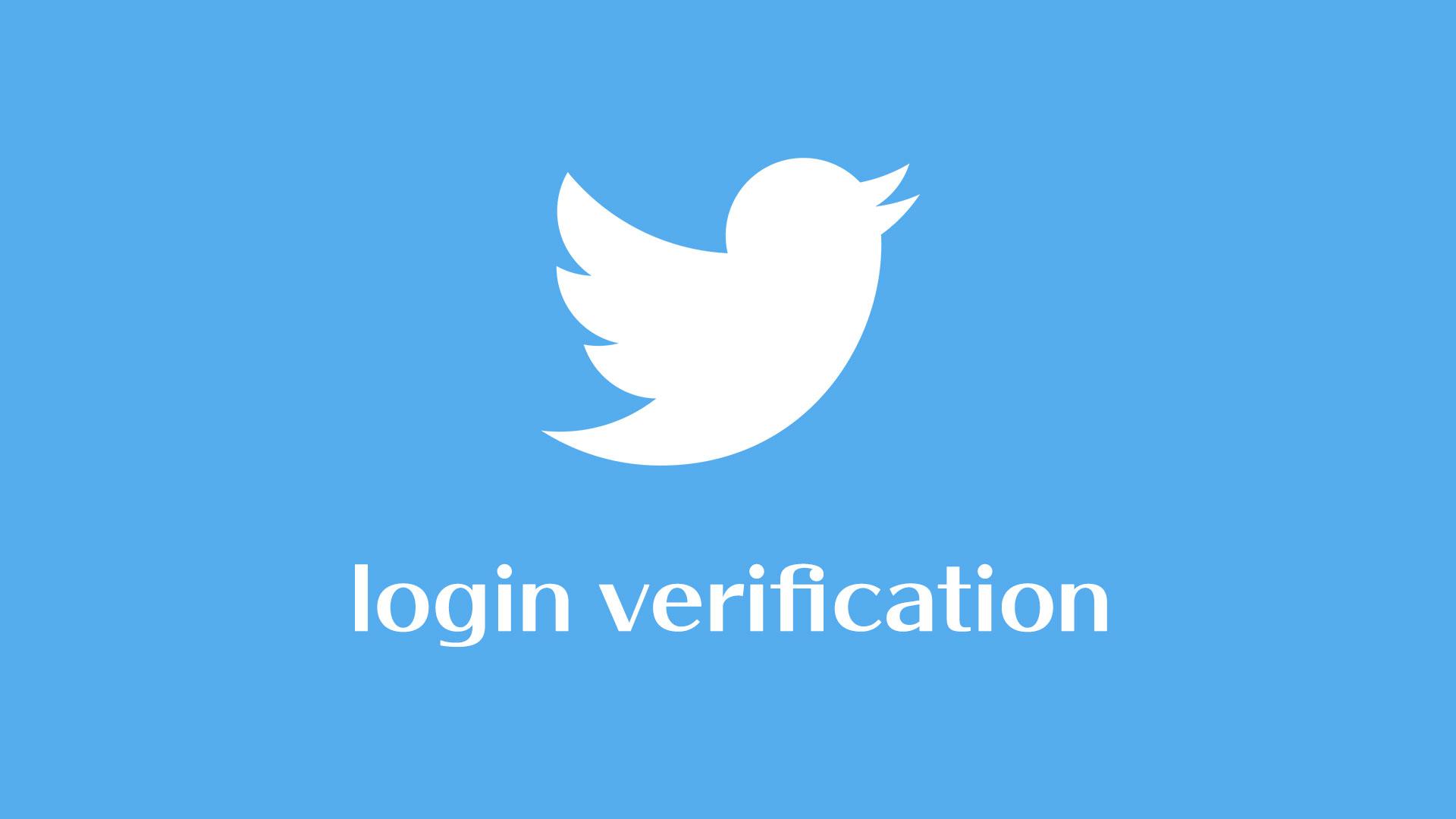 Twitterの2段階認証を設定・解除する方法