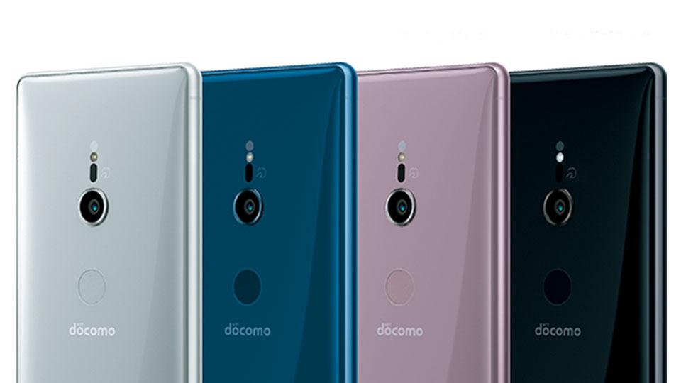 ドコモ、Xperia XZ2 SO-03Kを発表。5月下旬発売で本体価格は94,608円