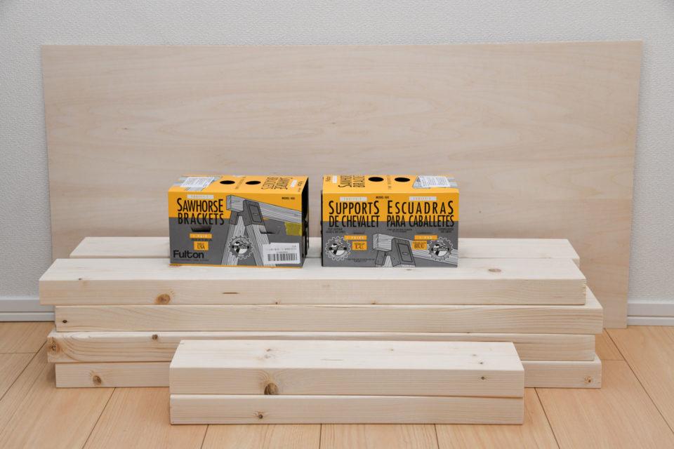 ソーホースブラケットと2×4材とベニヤ板で作ったよ