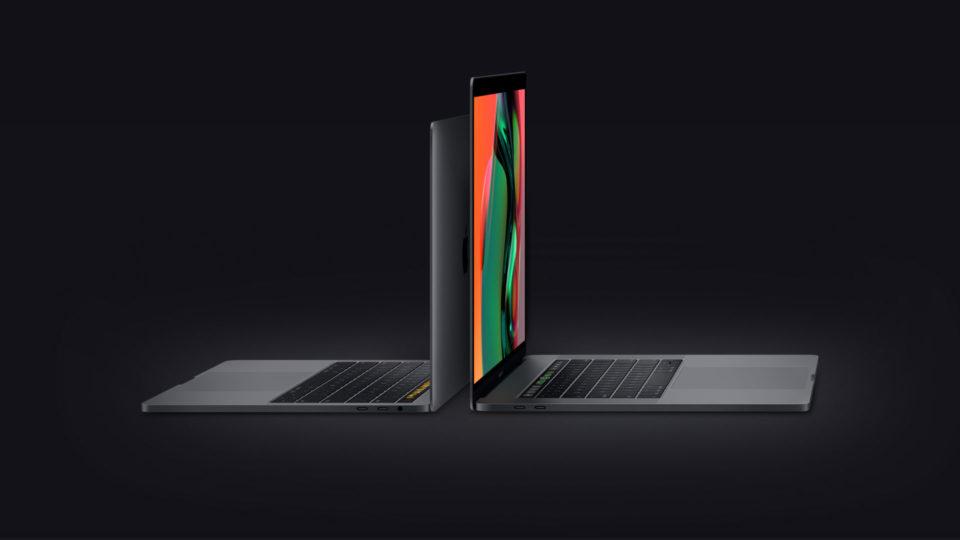 MacBook Pro 2018発表!15インチモデルはメモリ32GBを選択可能に