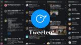 Windows、Mac対応のTweetdeckライクなアプリ「Tweeten」がスタイリッシュでいい感じ