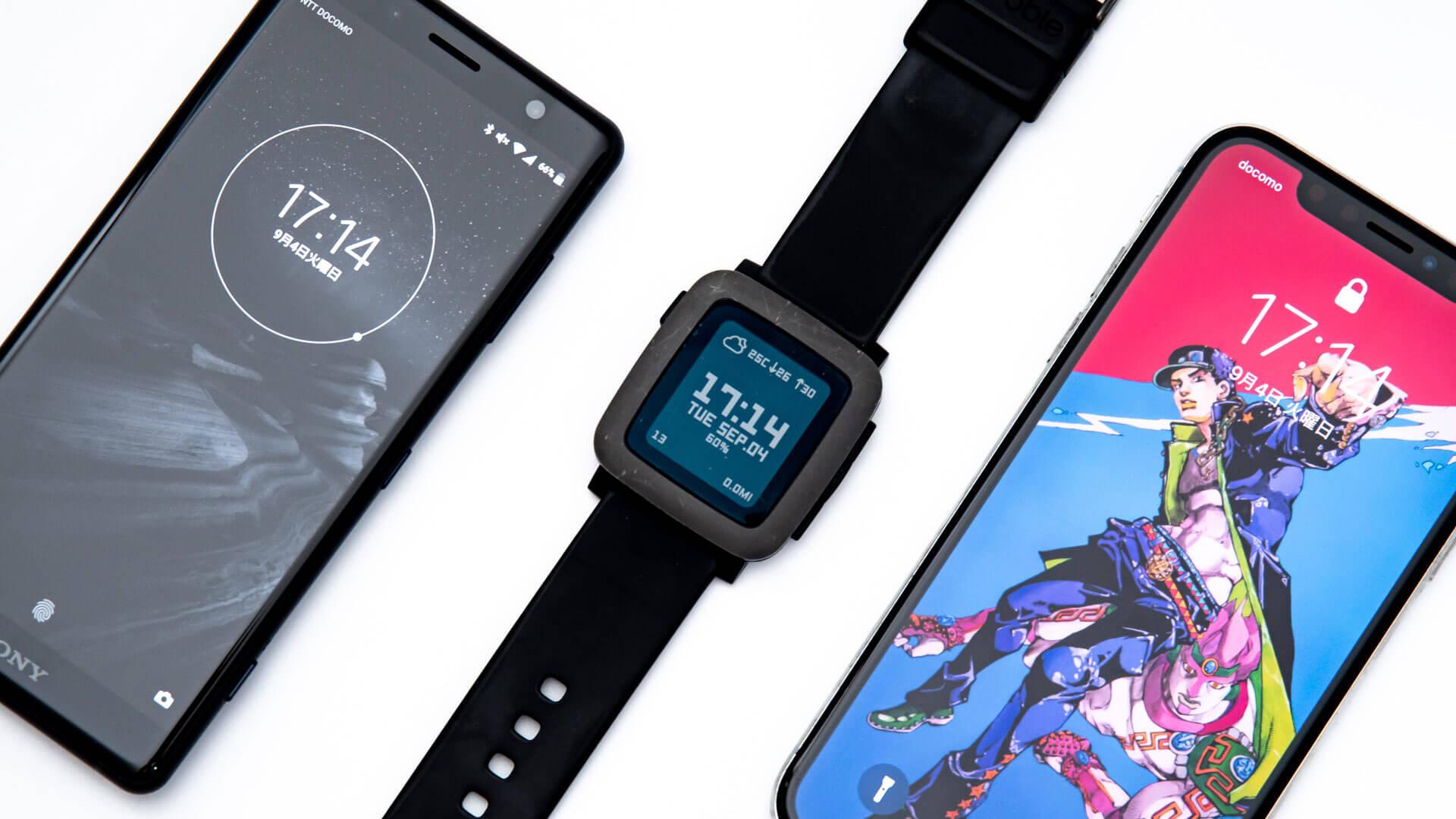 Pebble TimeでAndroidとiPhoneに同時に接続して通知を受ける方法