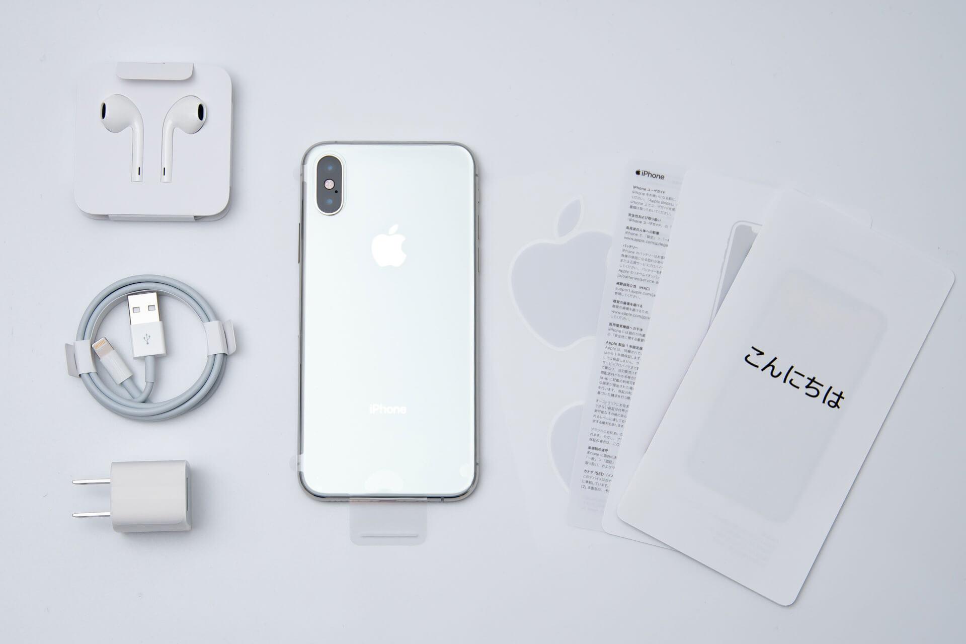 iPhone XS レビュー 同梱物