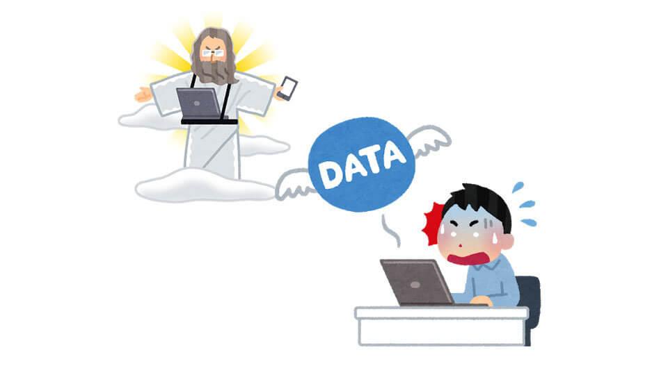データ復元ソフト「EaseUS Data Recovery Wizard」で失ったファイルをリカバリーできるか試してみた