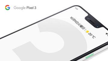ドコモ、Pixel 3 XLの販売価格を値下げ