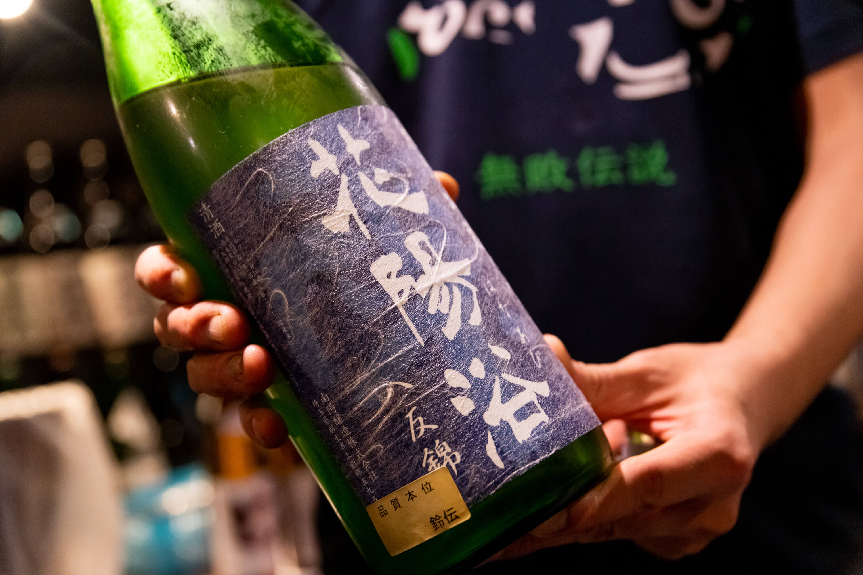 肉と日本酒 花陽浴 はなあび