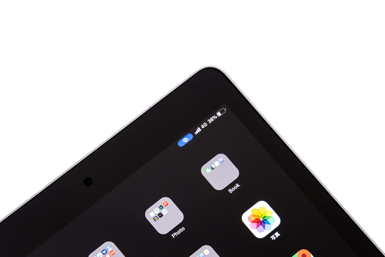 iPad Pro Wi-Fi + Cellular テザリング
