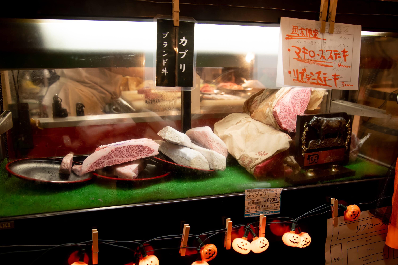 ロース焼肉専門店 肉酒場 おすすめの肉