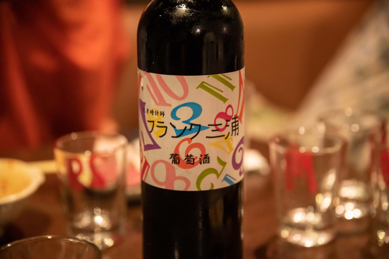 吉祥寺 肉山 フランク三浦の赤ワイン