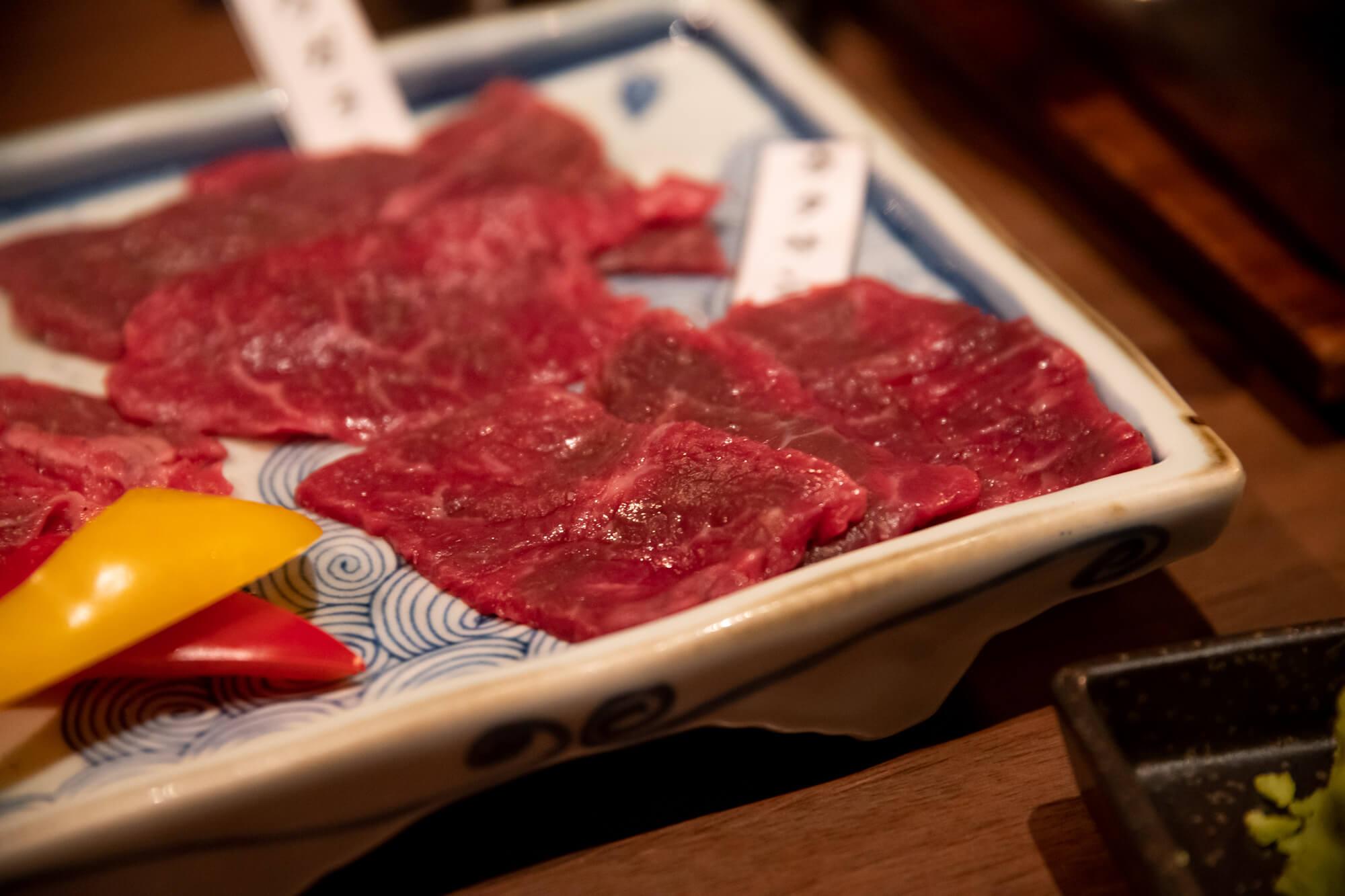 ヒレ肉の宝山 カタサンカク