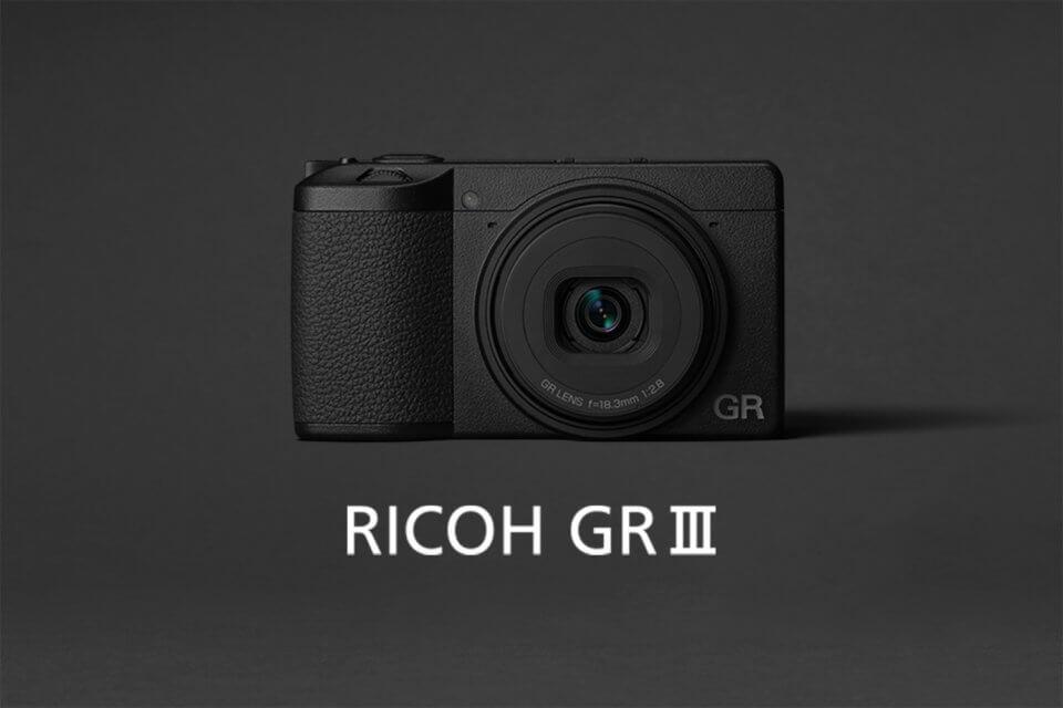 RICOH GR III は3月15日発売で価格は約11万円