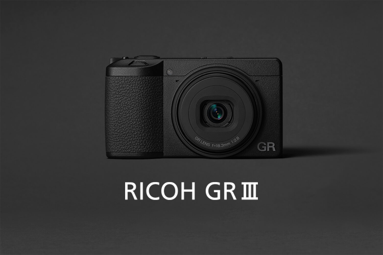 RICOH GR III 正式発表!3月下旬発売で価格は約11万円