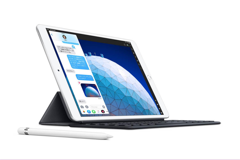ドコモの iPad Air の本体価格・月額料金まとめ