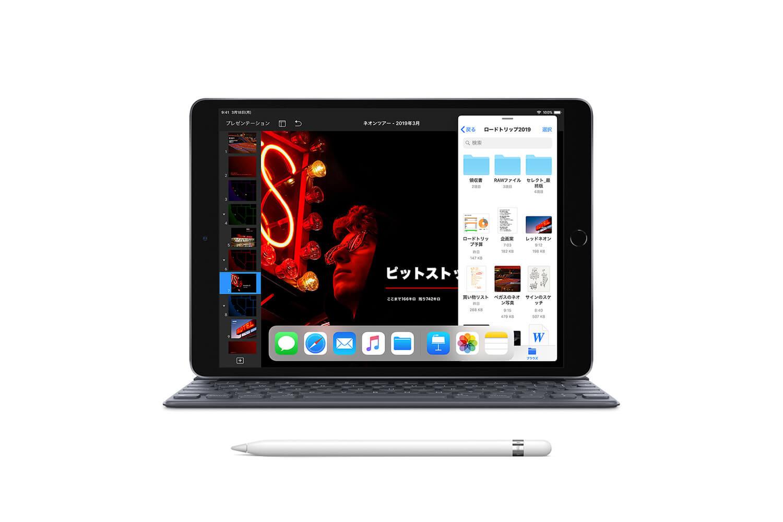 ソフトバンクの iPad Air の本体価格・月額料金まとめ